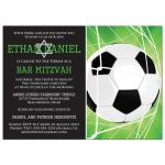 Black, white and green Soccer or Football Bar Bat Mitzvah invitation with soccer ball, soccer net, and Star of David.