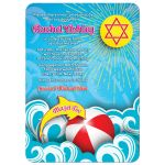 Unique beach Bat Mitzvah invitation with abstract waves, beach ball, sun and dolphin outline front