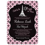 Black, white, and pink Night in Paris themed Bat Mitzvah invitation with Eiffel Tower, fleur-de-lis, and Star of David.
