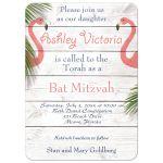 Coral Flamingo Bat Mitzvah Invitation