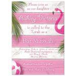 Cute Pink Flamingos Bat Mitzvah Invitation