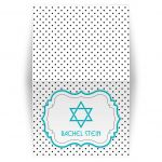 Chic black, white, turquoise polka dot personalized Bat Mitzvah thank you card (folded)