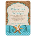 Rustic turquoise blue beach theme Bat Mitzvah invitation with burlap, ribbon, bow, starfish, sea shells, clam shell, and Star of David.