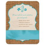 Rustic turquoise blue beach theme Bat Mitzvah RSVP cards insert with burlap, ribbon, bow, starfish, sea shells, and clam shell.