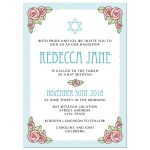 Romantic pink rose bat mitzvah invitations