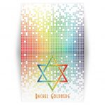 ​Cascading pixels rainbow Bat Mitzvah thank you card with rainbow Star of David
