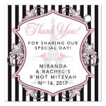 ​Chic Eiffel Tower or Paris themed pink, black and white B'Not Mitzvah or Bat Mitzvah favor tag