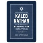 Bold, blue bar mitzvah invitations with rough texture