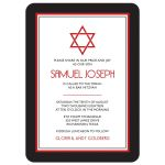 Simple red, black, and white frame and Star of David Jewish Bar Mitzvah invitation