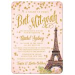 Paris Pink & Gold Bat Mitzvah Invitations