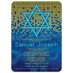 Blue gold pixelated digital techno space video game Bar Mitzvah invitation front