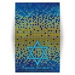 ​Blue gold pixelated digital techno space video game Bar Mitzvah thank you card folded and personalized