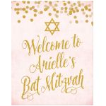 Blush Pink & Gold Bat Mitzvah Welcome Sign by The Spotted Olive