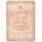 Peachy Coral & Bronze Bat Mitzvah Invitations by The Spotted Olive