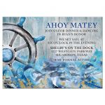 ​Unique ships wheel, fish, crashing waves rustic nautical Bar Mitzvah reception card front