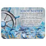 Unique ships wheel, fish, crashing waves rustic nautical Bar Mitzvah reception card front
