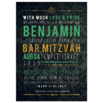 Gold Vintage Modern Bar Mitzvah Invitation