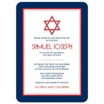 Navy blue, red, grey and white traditional Star of David Bar Mitzvah invitation