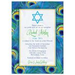 Bright blue, green, and yellow peacock feather Bat Mitzvah invitation front