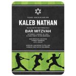 Baseball bar mitzvah invitation with silhouettes and rough, printed texture