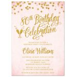 Blush Pink & Gold 80th Birthday Party Invitations by The Spotted Olive