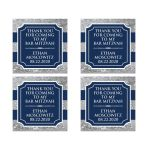 Personalized navy blue, white, and silver foil striped Bar Mitzvah favor stickers with white scroll.