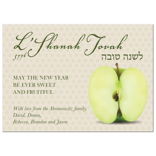 Rosh Hashanah Flat Greeting Card - Half Golden Apple