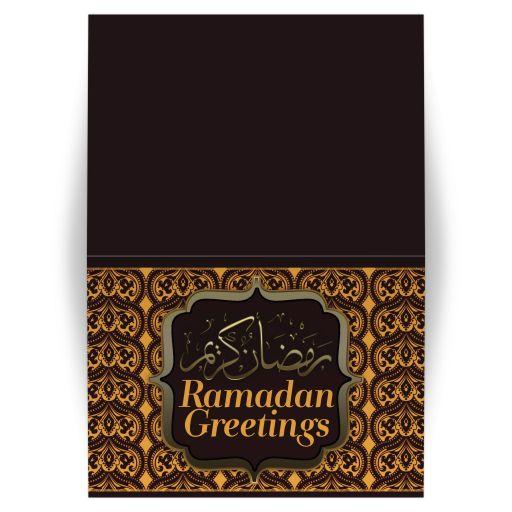 Damask Ramadan Greeting Card