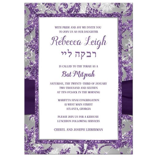 Purple, silver, white snowflakes Bat Mitzvah invitation with ribbon and Jewish Star