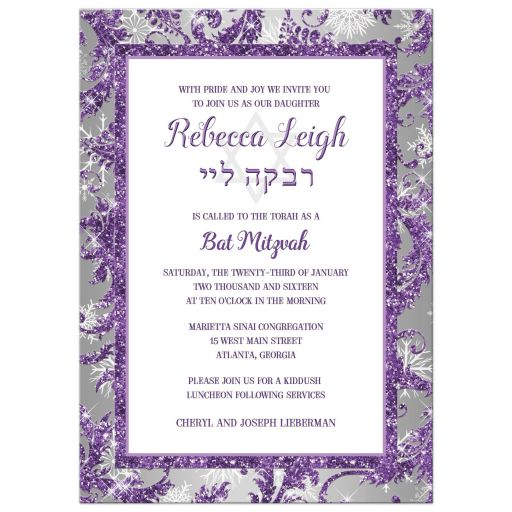 Winter wonderland bat mitzvah invitation in purple, white and silver