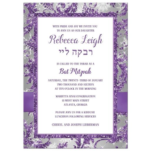 Purple, silver, white snowflakes Bat Mitzvah invitation with ribbon, bow and Jewish Star