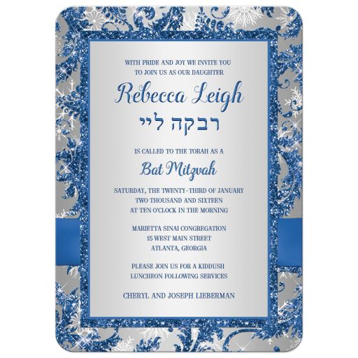 Royal blue, silver, white snowflakes Bat Mitzvah invitation with ribbon, bow and Jewish Star