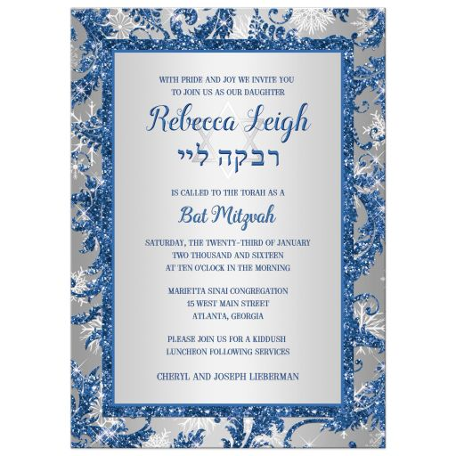 Winter wonderland bat mitzvah invitation in royal blue and silver