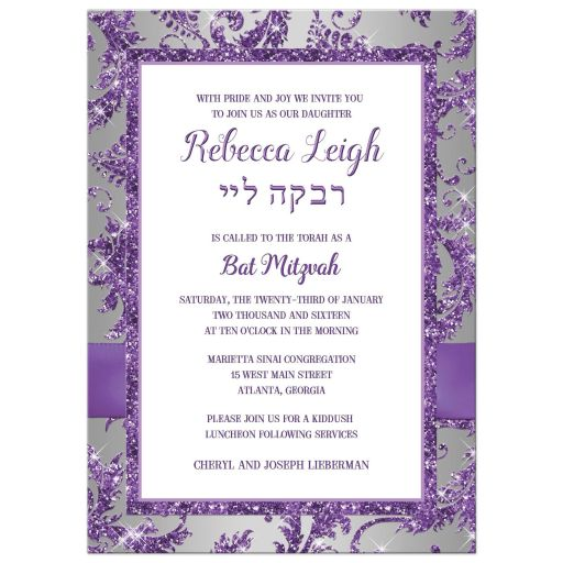 Purple, silver, white snowflakesphoto Bat Mitzvah invitation with ribbon, bow and Jewish Star