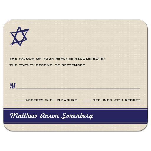 Bar Mitzvah RSVP Reply Card - Brushed Blue Star of David