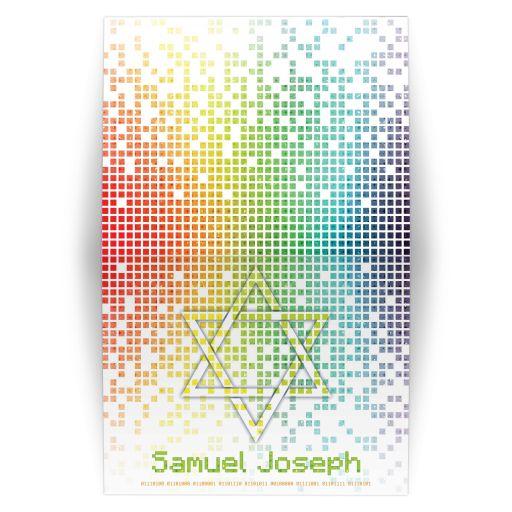Video game inspired raining digital computer pixels Bar Mitzvah thank you card