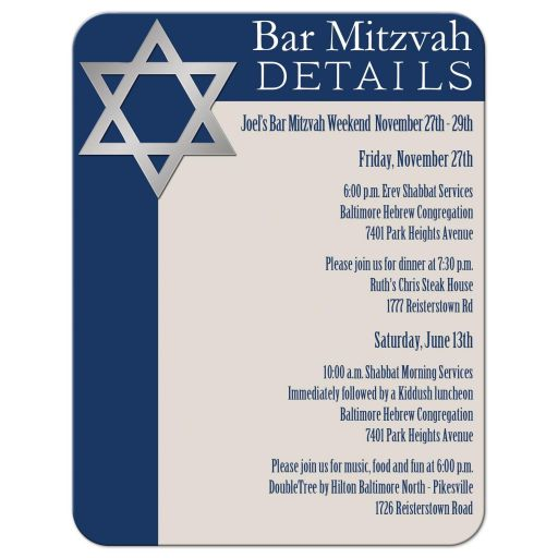 Affordable royal blue and tan bar mitzvah enclosure card