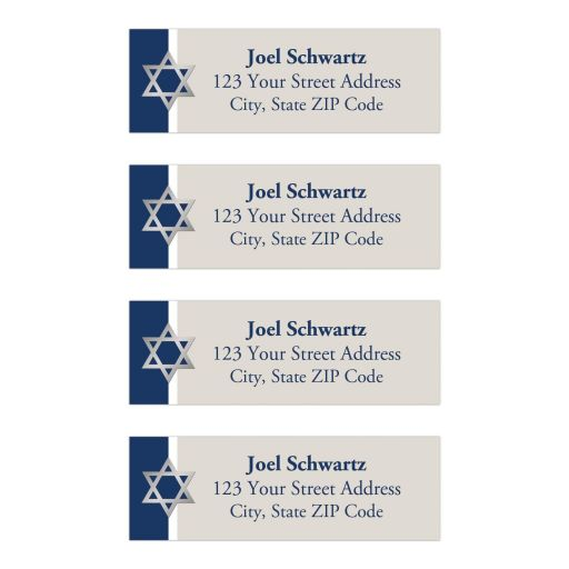 Affordable royal blue, white and tan bar mitzvah return address labels with silver star of David