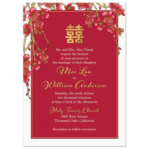 Red gold double happiness cherry blossom Chinese wedding invitation front