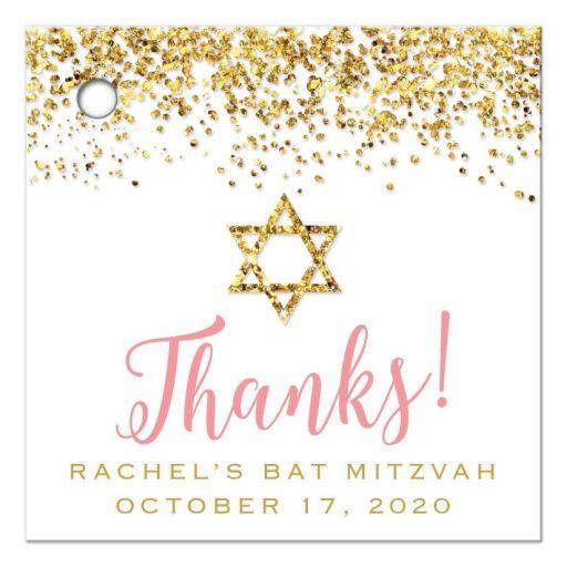 Gold Glitter Look Confetti Joy Bat Mitzvah Thanks Favor Tags