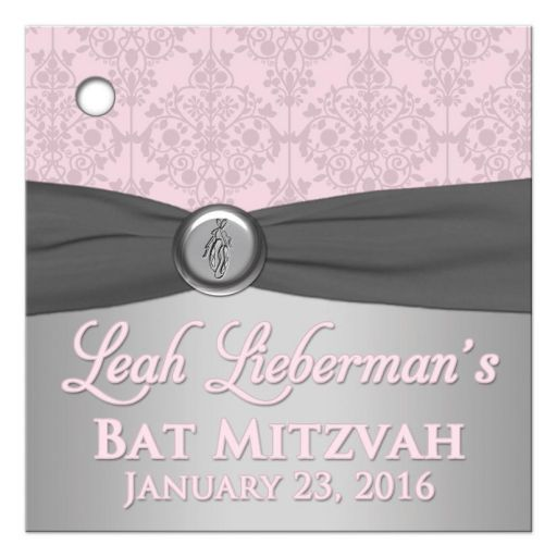 Best personalized pink and gray damask bat mitzvah party favor tag with ballet shoes