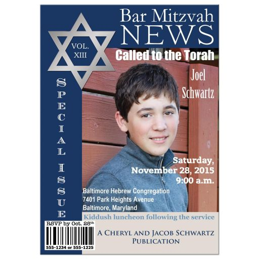 Affordable royal blue bar mitzvah invitation with photo