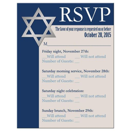 Affordable royal blue and tan bar mitzvah RSVP card with Star of David and Tree of Life