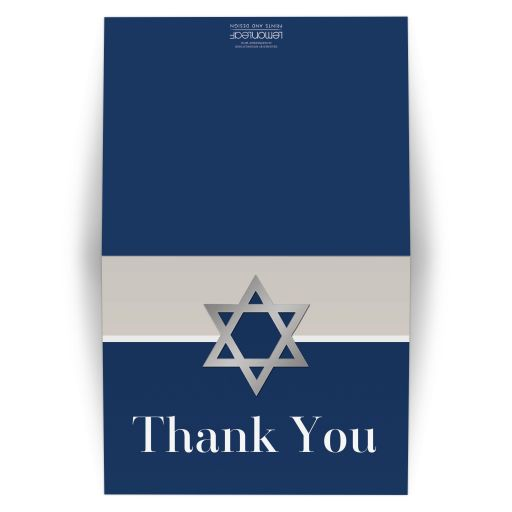 Affordable royal blue and tan bar mitzvah thank you card with Star of David and Tree of Life