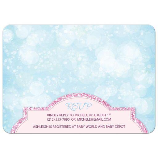 Princess Baby Shower Invitations - Royal Princess Pink Glitter Blue Girls