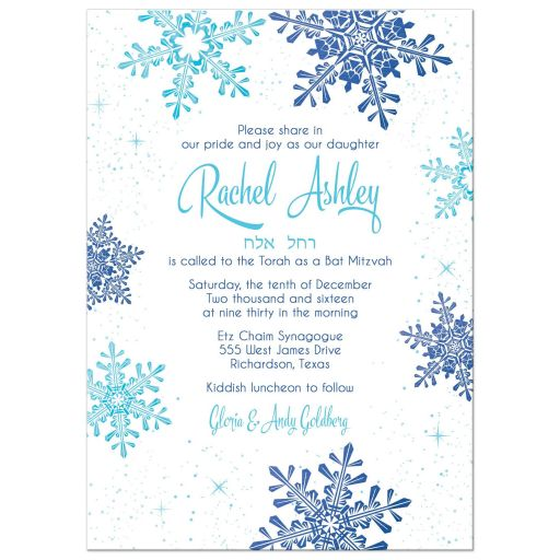 ​Turquoise and royal blue snowflake winter wonderland Bat Mitzvah invitation front