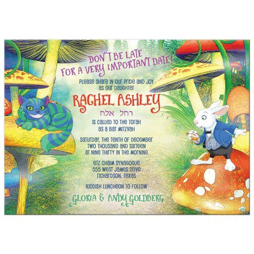White rabbit cheshire cat Alice in Wonderland Bat Mitzvah invitation