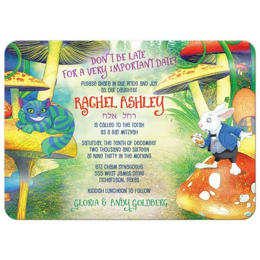 ​White rabbit cheshire cat Alice in Wonderland Bat Mitzvah invitation