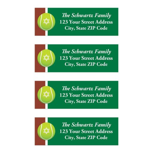 ​Best tennis Bar Mitzvah return address labels in green, brown and white with a yellow tennis ball and Jewish Star of David