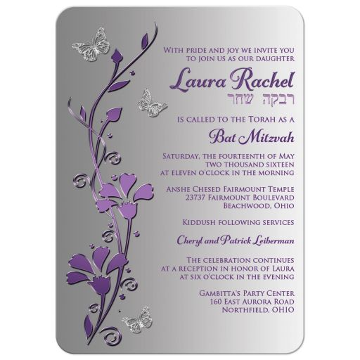 Great purple and grey floral Bat Mitzvah invite with silver butterflies and Jewish Star of David on it.